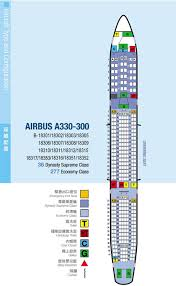 a330 seating plan