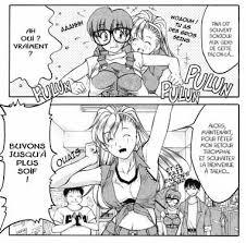 kou fumizuki
