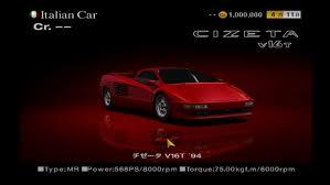 gran turismo prize cars