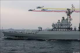 modern navy