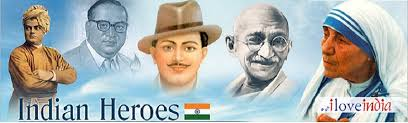 indian leaders pictures