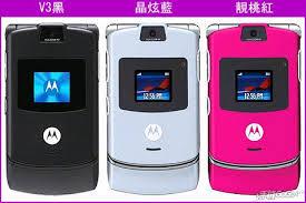 black razr phones