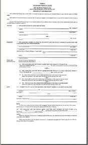 lease application form