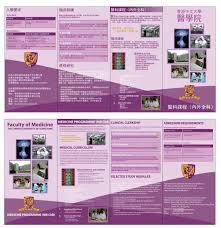 pregnancy pamphlet