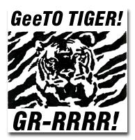 tiger decals
