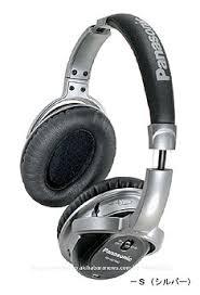 headsets panasonic