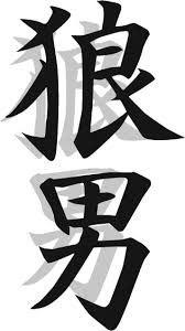 ideograma japones
