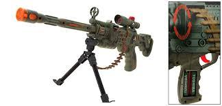 machine gun toy