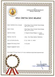 agriculture certificate