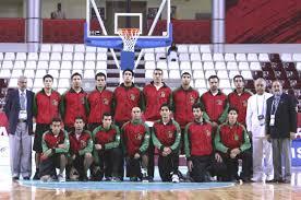 afghan basketball