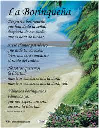 el himno de puerto rico