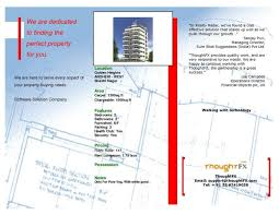 company brochure sample