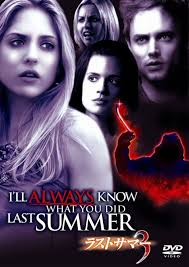 I Know What You Did Last Summer - I Know What You Did Last Summer