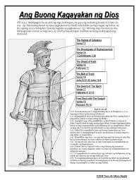 armor of god graphics