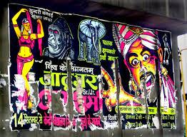 indian poster art