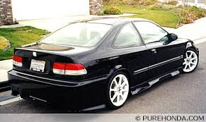 civic coupe 96