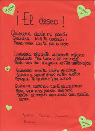 poemas de amor espanol