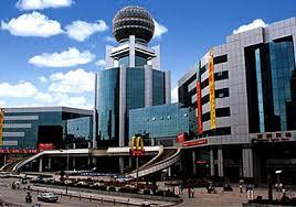 mall of china