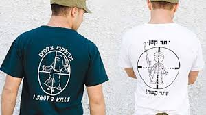 israeli shirts