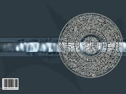Panduan Kaligrafi merupakan weblog yang didedikasikan untuk perkembangan kaligrafi islam di Indonesia. Memuat panduan menulis kaligrafi, sharing pengalaman, contoh-contoh para master, maupun sejarah perkembangannya hingga kini.