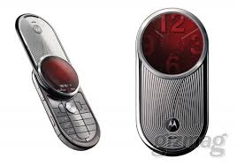 motorola latest phone