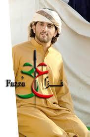 fazza3 sheikh hamdan