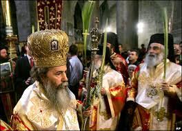 greece orthodox