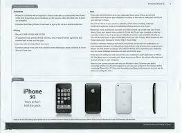 iphone flyer