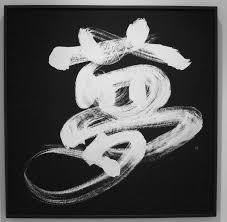 japanese abstract art