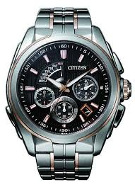 citizen kinetic