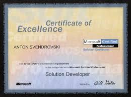 mcsd certificate