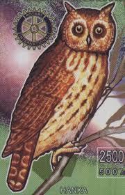 madagascar stamp