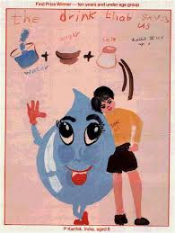 childrens poster