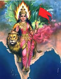 bharat photos