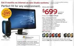 dell computer advertisement