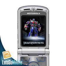 mobile transformers
