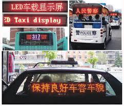 led car display