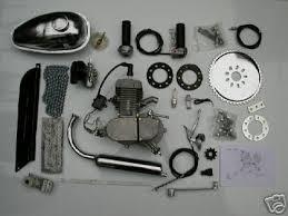 80cc bicycle engine kits