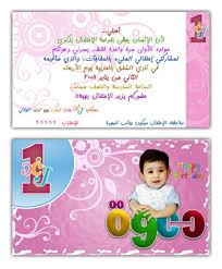 birthday card invites