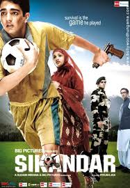 hindi old film