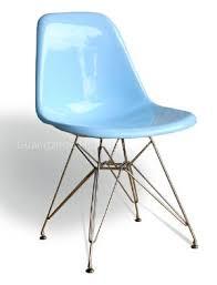 fiberglass chair