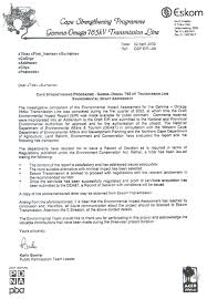 letter of authorisation