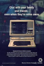 lost computers