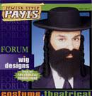 jewish rabbi costume