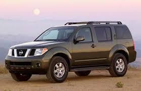 2006 pathfinder