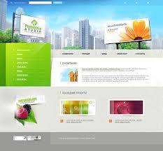 advertise web design