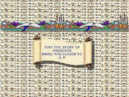 jewish wallpapers