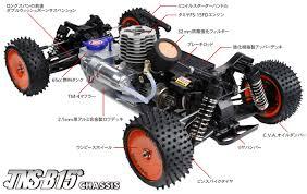 tamiya engine