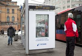 bus billboards