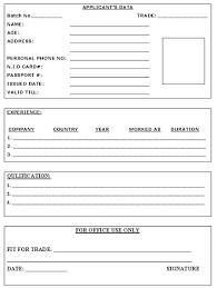 form application